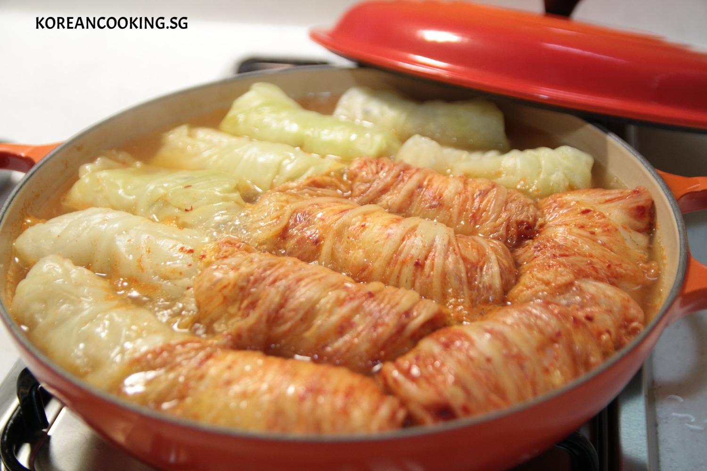 Stuffed kimchi rolls