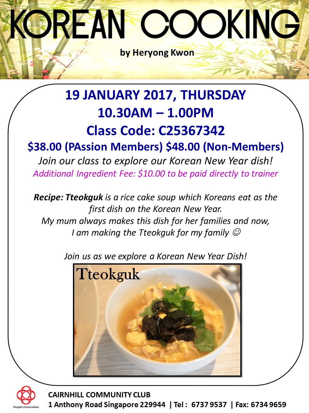 Cooking class on 19th January 2017