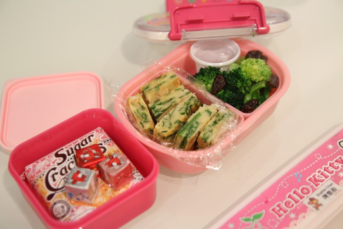 Sophie's lunch box