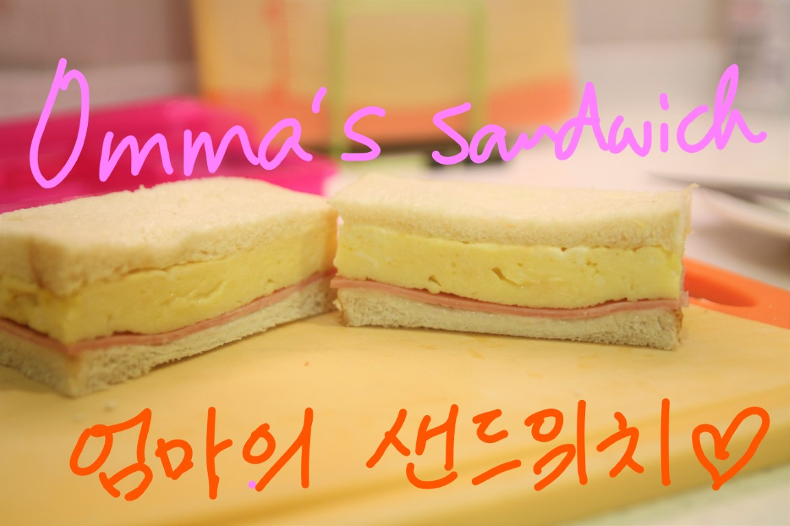 Omma's sandwiches:)