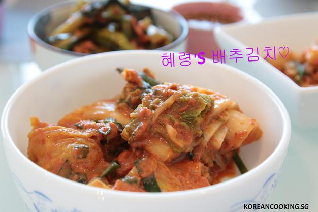 Heryong's homemade Kimchi!