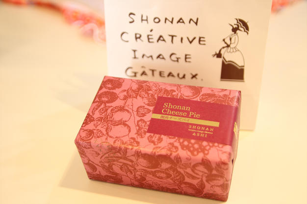 A lovely gift from Japan:)