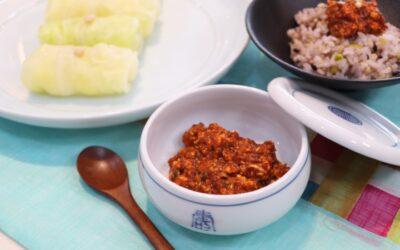 Tofu Ssam-jang (paste) lesson